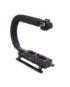 U-Grip DSLR Camera Stabilizer